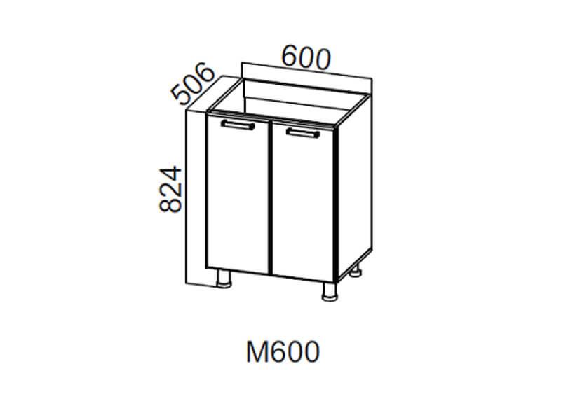Кухня Лен Стол-рабочий 600 под мойку М600 824х600х506-600мм