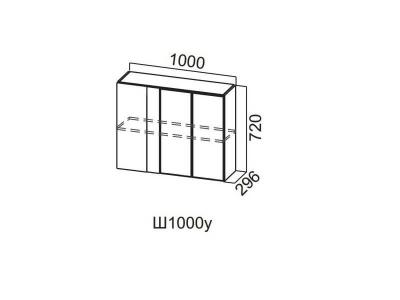 Кухня Геометрия Шкаф навесной угловой 1000 Ш1000у 720х1000х296мм
